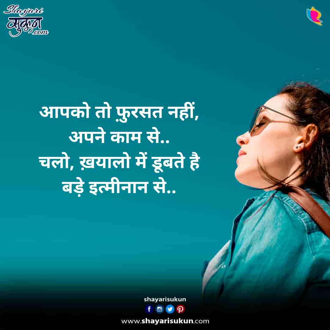 fursat-1-dard-se-bharpur-sad-shayari-1