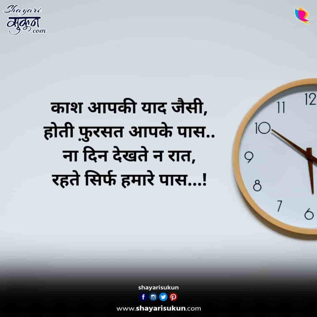 fursat-1-dard-se-bharpur-sad-shayari-2