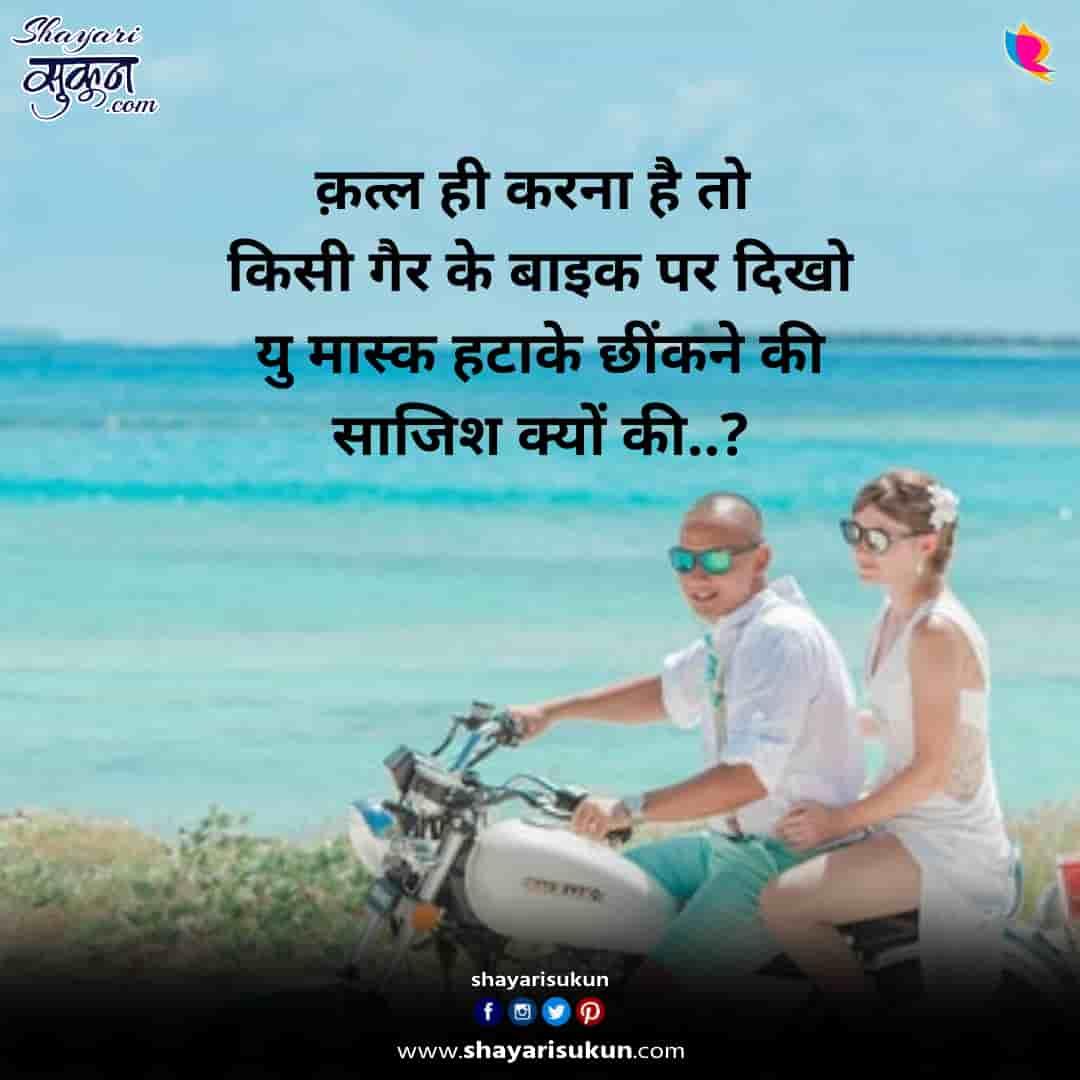saazish-1-begunah-mohabbat-sad-shayari-hindi-1