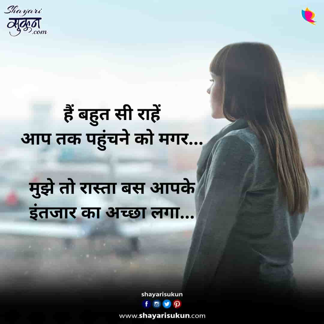intezaar-1-sad-shayari-waiting-for-someone-1