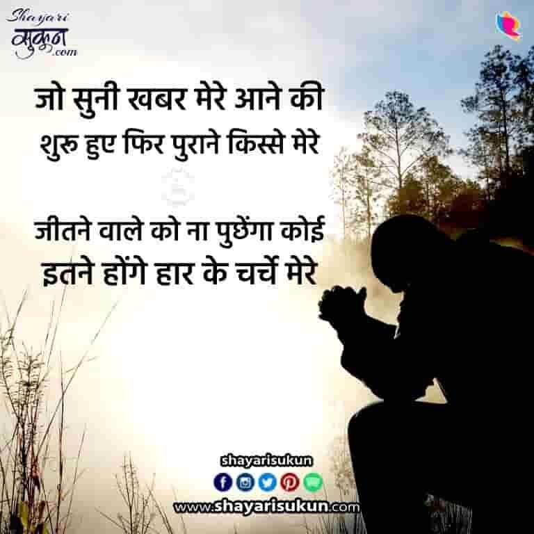 tevar-attitude-quotes-hindi