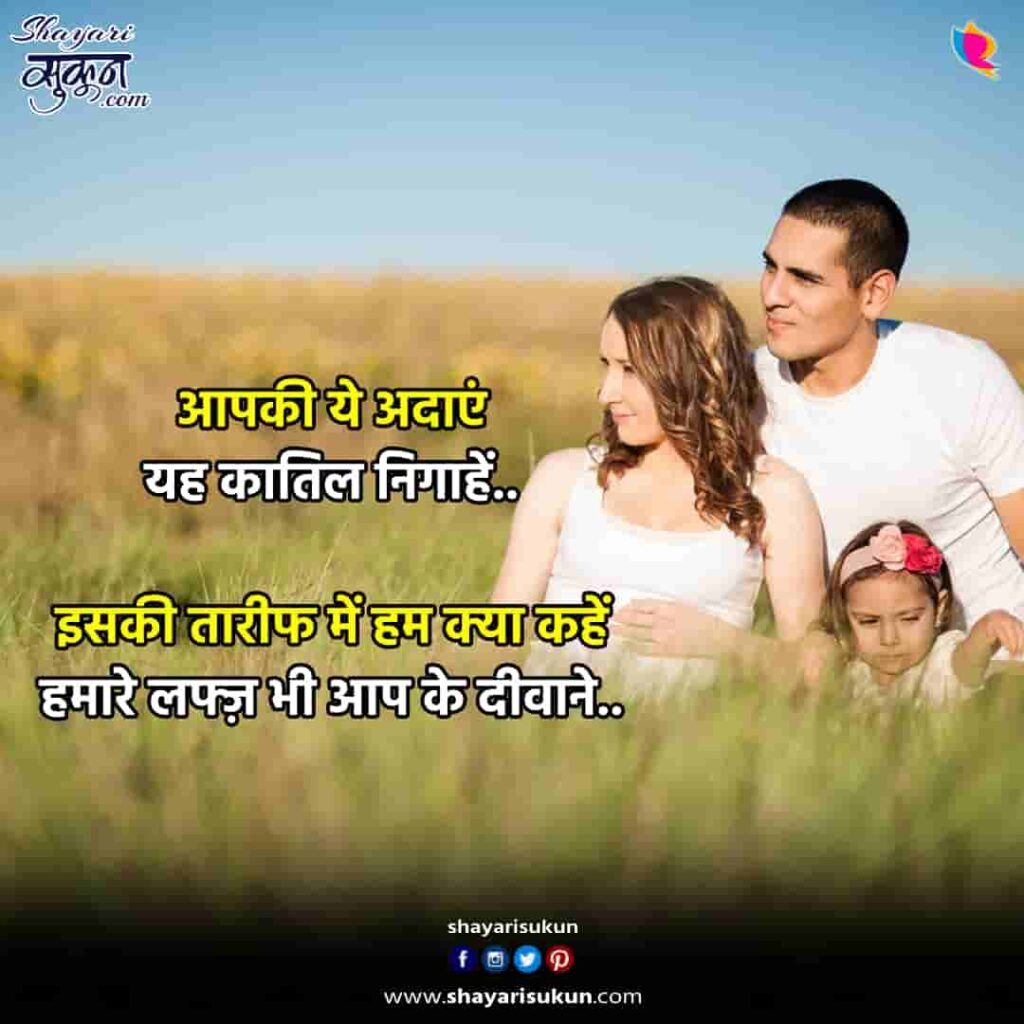 lafz-2-love-shayari-hindi-poetry-words-1