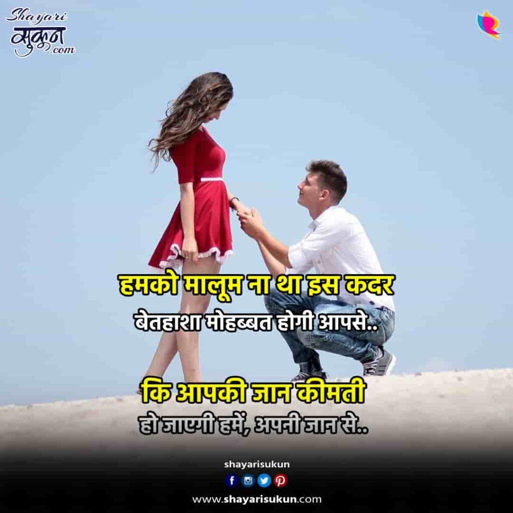 maloom-1-love-shayari-realize-hindi-poetry-1
