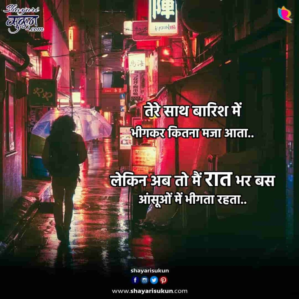 raat-2-sad-shayari-night-poetry-hindi-urdu-1