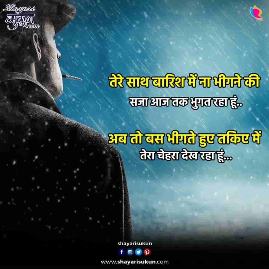 tera-chehra-1-love-shayari-face-poetry-hindi-1
