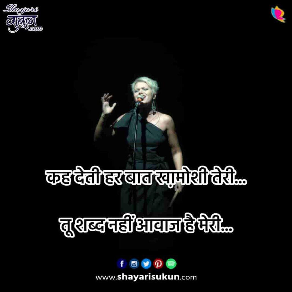 khamoshi-3-sad-shayari-silence-hindi-poetry-2