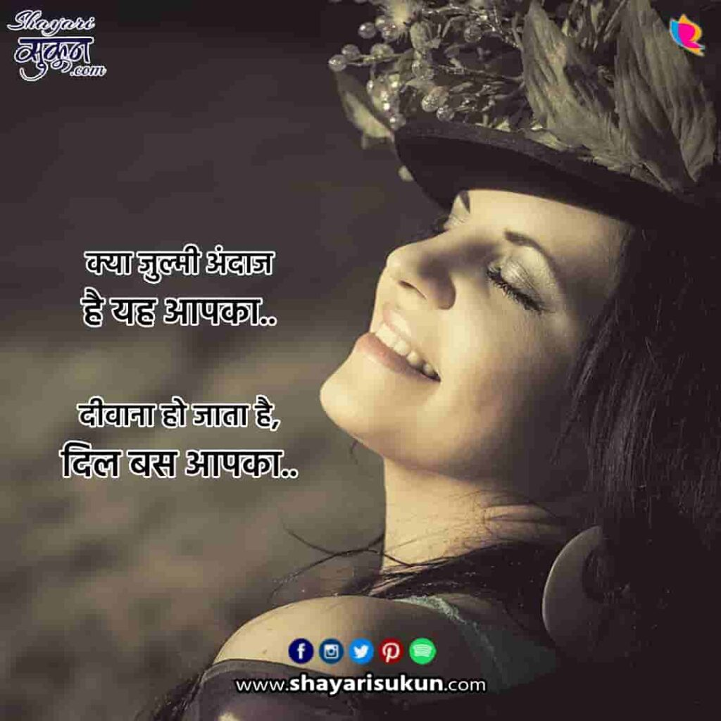 zulmi-1-love-shayari-painful-hindi-poetry-1