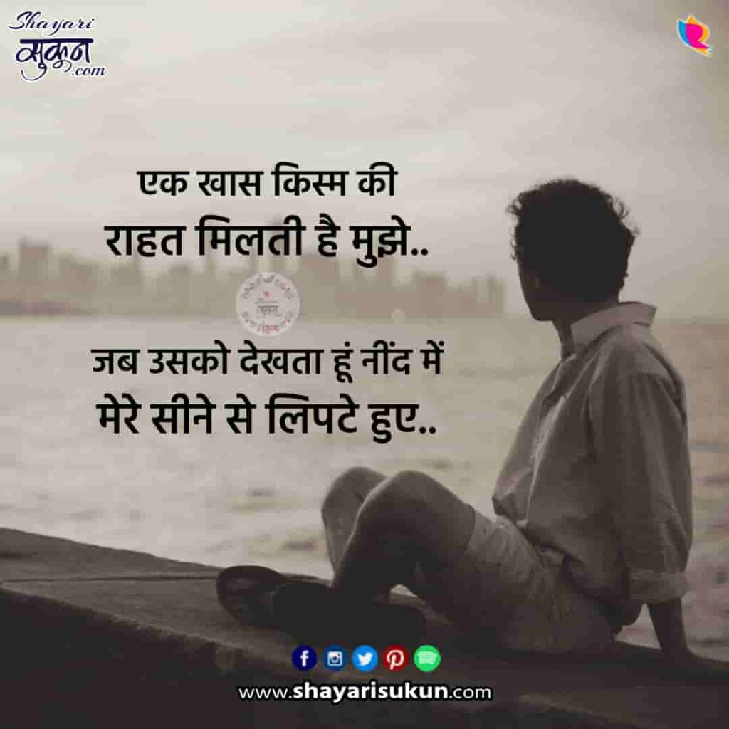 rahat-2-love-shayari-relaxation-hindi-poetry-11