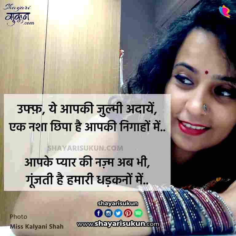 zulmi love shayari painful hindi poetry