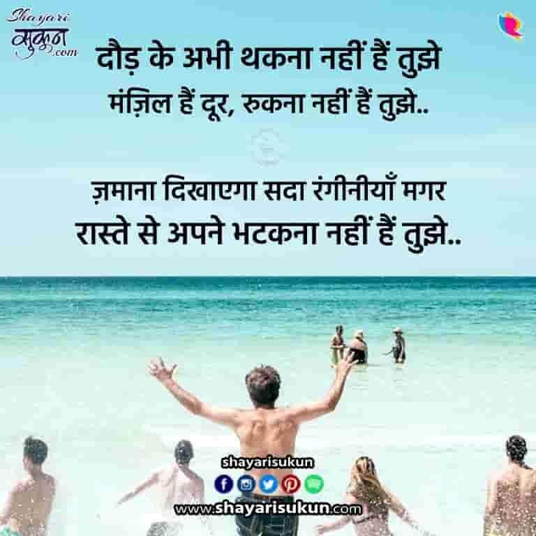 daud-shayari-in-hindi