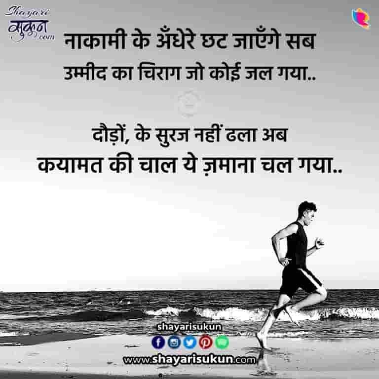 daud-status-in-hindi