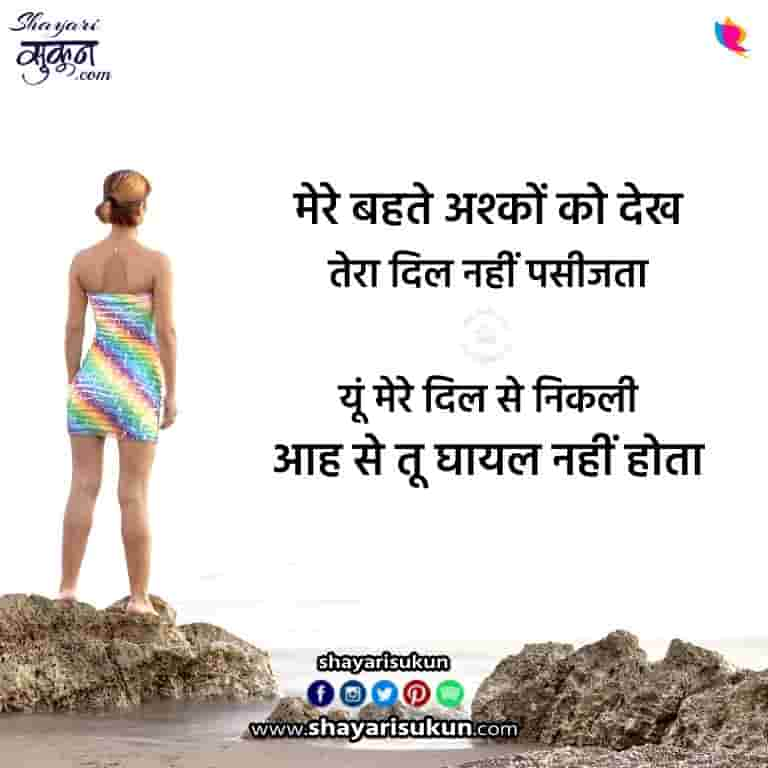 sad-shayari-1-akela-dil-lonelines-hindi-quotes
