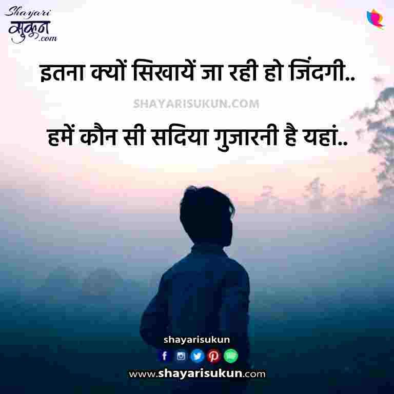 gulzar-shayari-on-life-5-sad-status-in-hindi