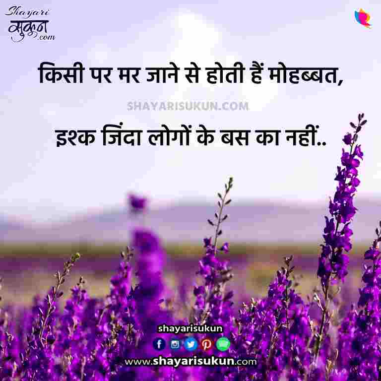 quotes-by-gulzar-sad-life-status-in-hindi-words