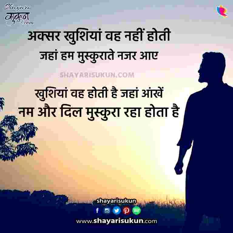 sad-shayari-2-dil-jhute-waadein-urdu-quotes