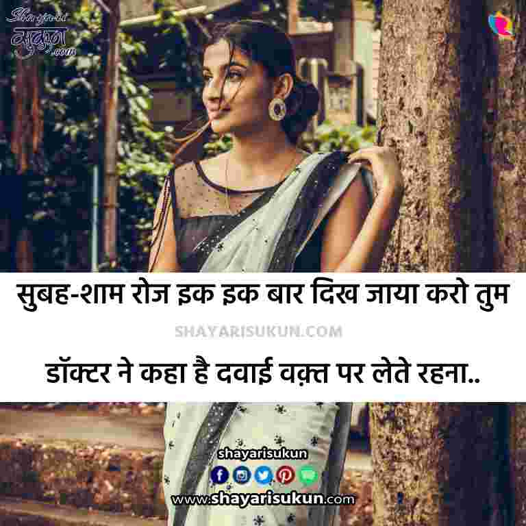 2 line shayari in hindi best love thoughts