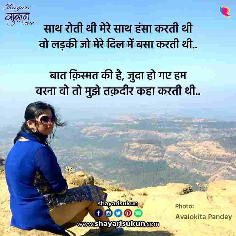 ahmad faraz shayari sad emotional poetry