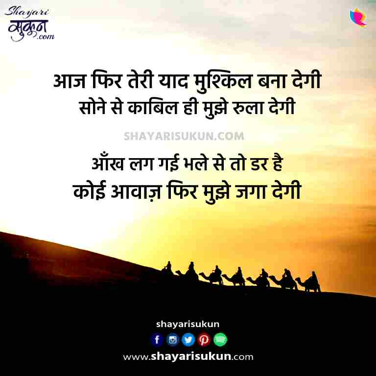 allama iqbal shayari hindi best poetry