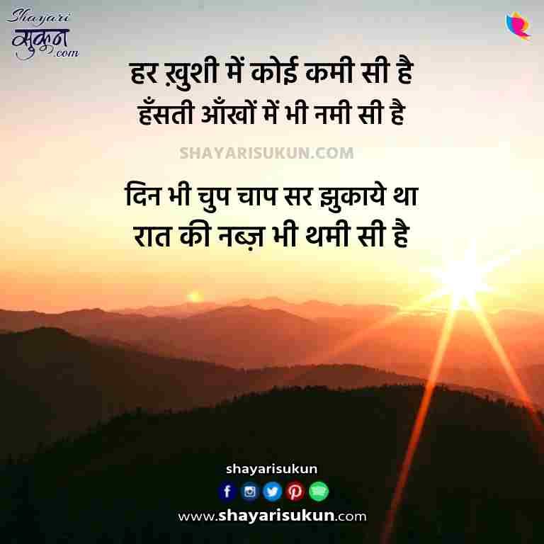 dard shayari javed akhtar poetry in hindi