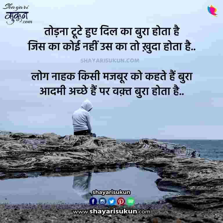 emotional shayari in hindi munir niazi poetry