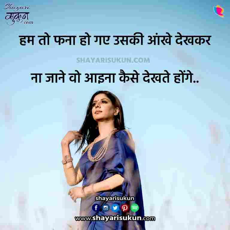 mirza ghalib shayari in hindi breakup status