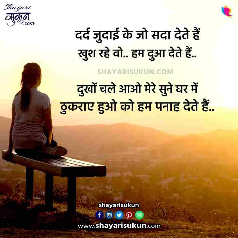 sad shayari tute dil ke status in hindi