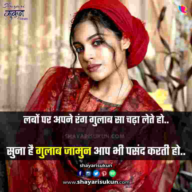 gulab shayari in hindi rose poetry in urdu hindi