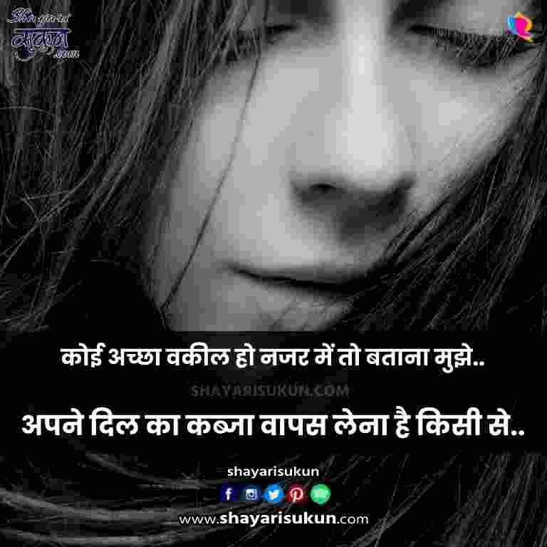 love poetry in urdu top 10 romantic 2 shayari