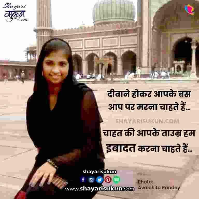 love shayari in english mohabbat na hogi kam