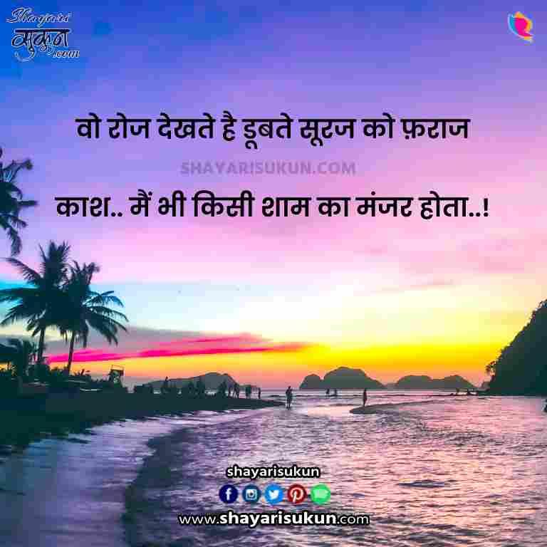 ahmad faraz shayari in hindi dard bhari poetry