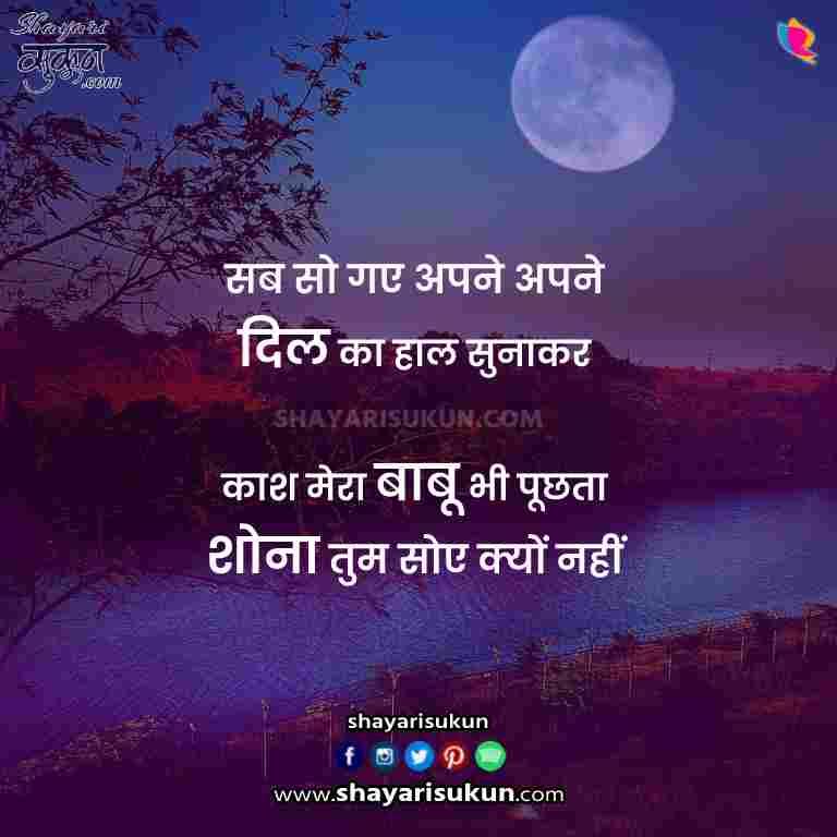 ek-tarfa-pyar-shayari-one-side-love-status-images