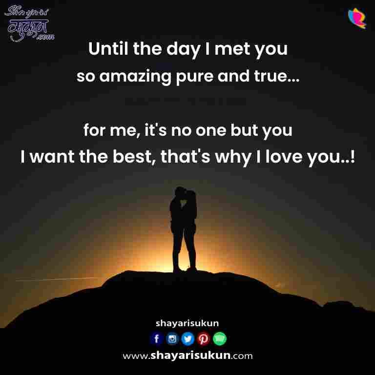 english shayari best heart touching status