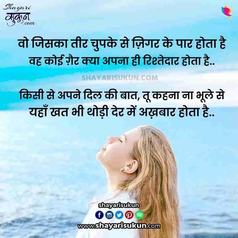 kumar vishwas shayari best status collection