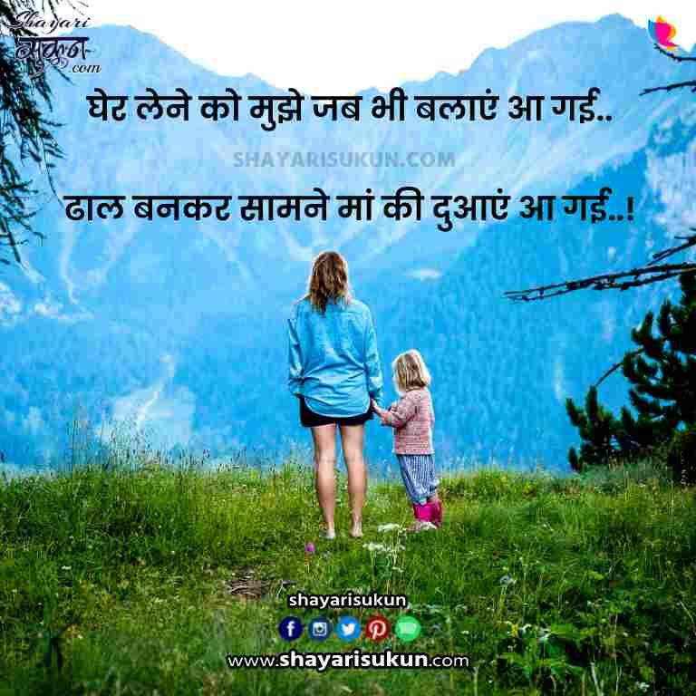 munawwar rana shayari maa poetry on mother