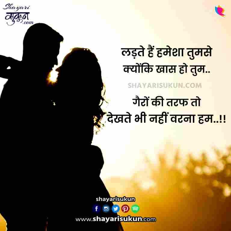 pyar ki shayari in hind top love quotes