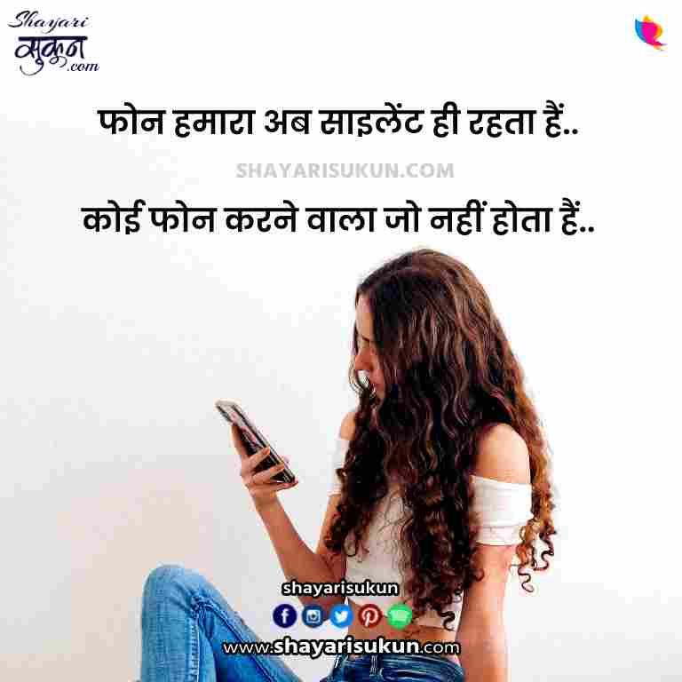 sad-2-line-shayari-gam-bhari-kahani-in-hindi