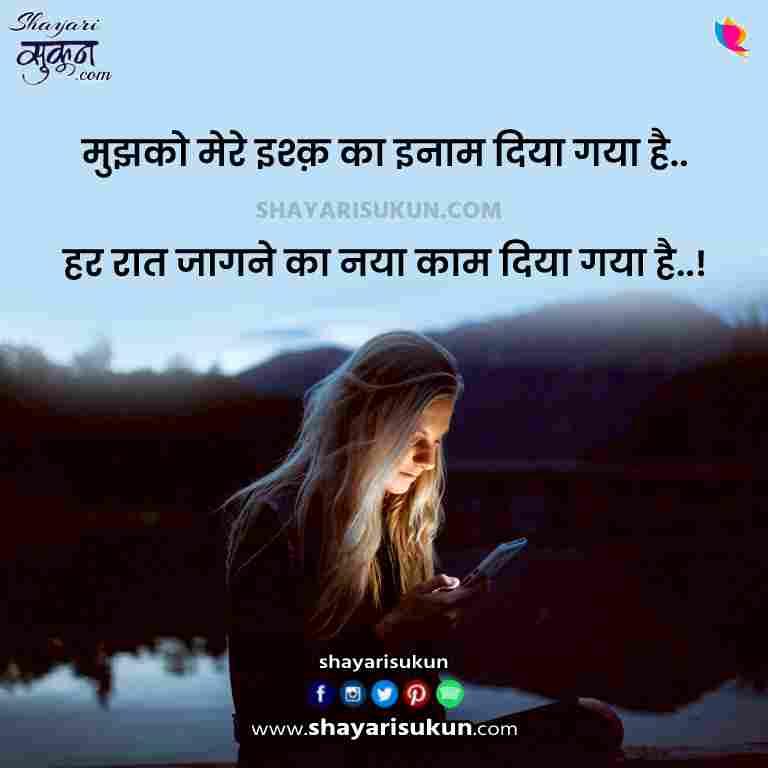 sad shayari for broken heart gam bhare sher